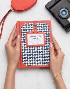 Книга How To Pack - Мульти Books