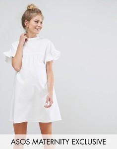Свободное платье ASOS Maternity - Белый