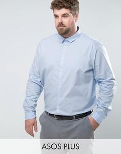 Голубая рубашка классического кроя ASOS PLUS - Синий