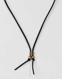 Черное ожерелье из искусственной замши Classics 77 - Черный