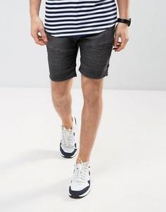 Выбеленные серые джинсовые шорты в байкерском стиле Brave Soul - Серый