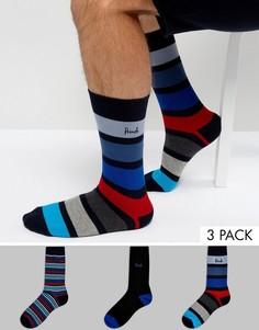 3 пары носков в полоску Pringle - Темно-синий