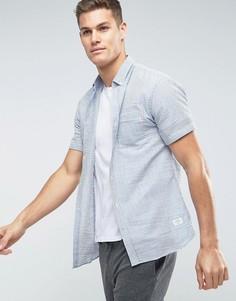 Рубашка из жатого хлопка с короткими рукавами Lindbergh - Синий