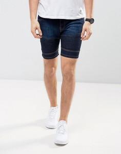 Синие джинсовые шорты в байкерском стиле Brave Soul - Синий