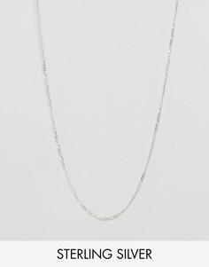 Серебряное ожерелье-цепочка DesignB эксклюзивно для ASOS - Серебряный
