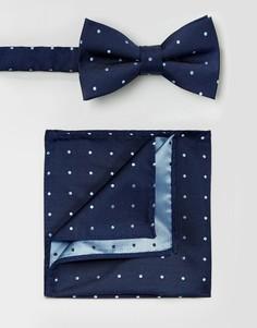 Комплект из шелковых галстука-бабочки и нагрудного платка Selected Homme - Темно-синий