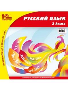 Обучающие диски 1С-Паблишинг