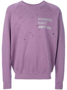 distressed printed sweatshirt  Satisfy