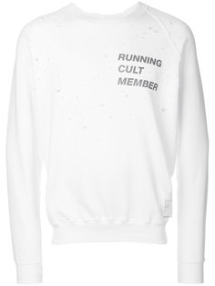 distressed printed sweatshirt  Satisfy