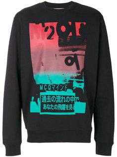 graphic print sweatshirt  McQ Alexander McQueen