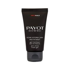 Увлажнение Payot