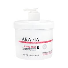 Маска для тела Aravia Professional