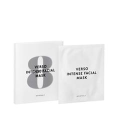 Гидрогелевая маска Verso Skincare