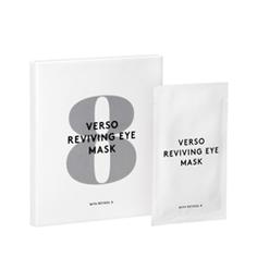 Маска для глаз Verso Skincare