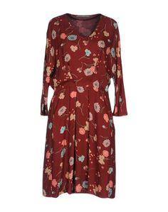 Платье до колена 19.70 Nineteen Seventy