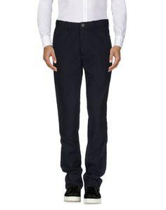 Повседневные брюки Sacai