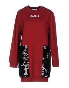 Короткое платье GaËlle