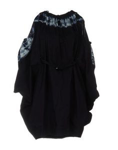 Короткое платье Rachel Comey