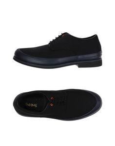 Обувь на шнурках Swims