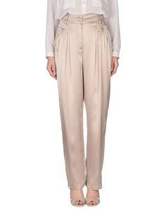 Повседневные брюки Anna Molinari