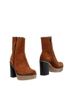 Полусапоги и высокие ботинки Laura Bellariva