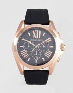 Часы с черным силиконовым ремешком Michael Kors MK8559 - Черный