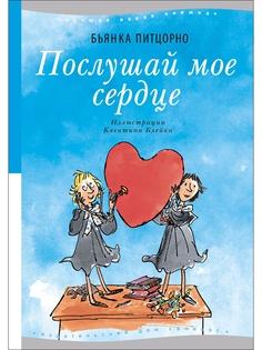 Книги Самокат