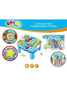 Игровые центры для малышей S-S