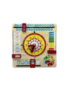Игровые центры для малышей GENIO KIDS