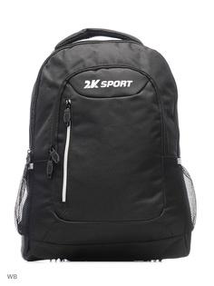 Рюкзаки 2K