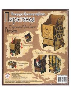 Кубики Pandoras Box Studio