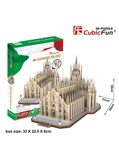Пазлы CubicFun