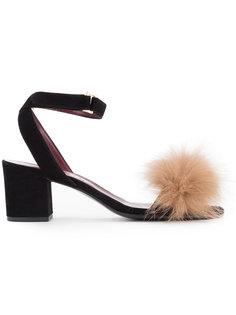 open toe sandals Muveil
