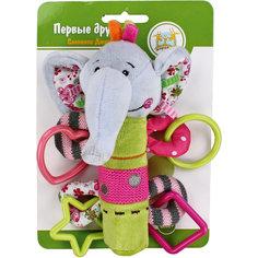 """Пищалка с погремушками """"Слонёнок Тим"""" , Жирафики"""