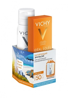 Набор для ухода за лицом Vichy