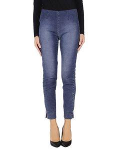 Джинсовые брюки Seductive