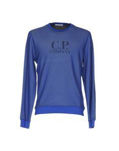 Толстовка C.P. Company