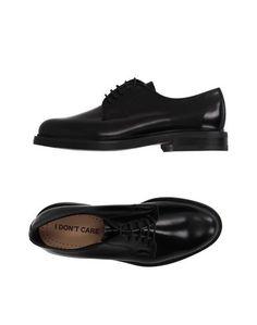 Обувь на шнурках I Dont Care
