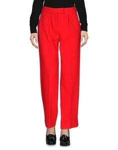Повседневные брюки Boutique Moschino