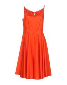 Платье до колена Tara Jarmon