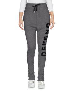Повседневные брюки Defend