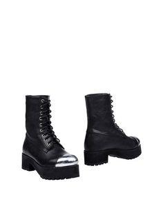 Полусапоги и высокие ботинки Francesco Milano