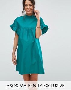Свободное платье ASOS Maternity - Зеленый