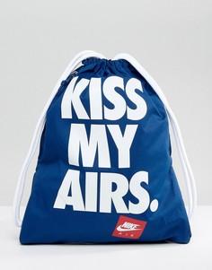 Синий рюкзак на шнурке Nike Heritage BA5431-423 - Синий
