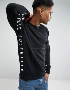 Свитшот с карманом на молнии и декоративной строчкой Jack & Jones Core - Черный