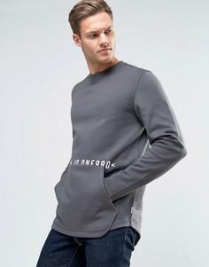 Свитшот с накладным карманом Jack & Jones Core - Серый
