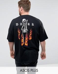 Oversize-футболка с принтом скелета на спине ASOS PLUS - Черный