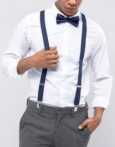 Подарочный набор с галстуком-бабочкой и подтяжками ASOS - Темно-синий