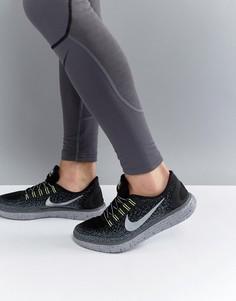 Серые кроссовки для бега Nike Free Run Distance Shield 849660-001 - Серый