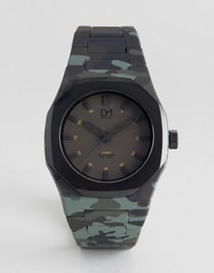 Часы цвета хаки из коллекции Essential от D1 Milano - Зеленый